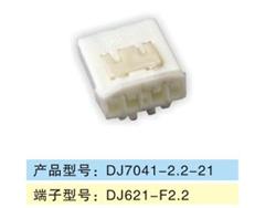 DJ7041-2.2-21.jpg