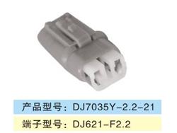 DJ7035Y-2.2-21.jpg