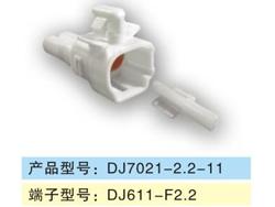 DJ7021-2.2-21.jpg