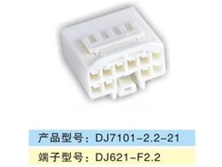 DJ7101-2.2-21.jpg