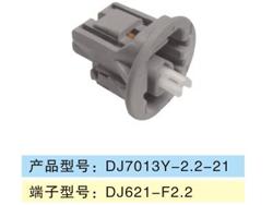 DJ7013Y-2.2-21.jpg