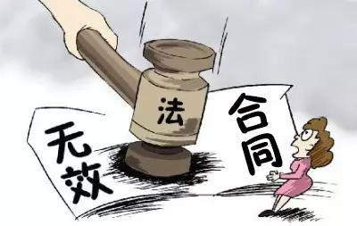 重庆合同纠纷