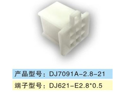 DJ7091A-2.8-21.jpg