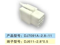 DJ7091A-2.8-11.jpg