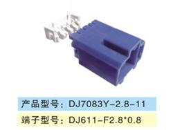 DJ7083Y-2.8-11.jpg