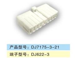 DJ7175-3-21.jpg