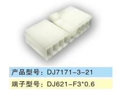 DJ7171-3-21.jpg