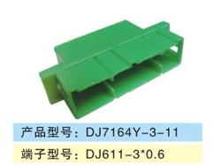 DJ7164Y-3-11.jpg