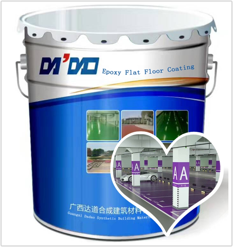 Epoxy Flat Floor Coating _副本.jpg
