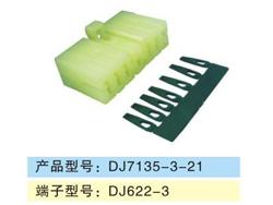 DJ7135-3-21.jpg