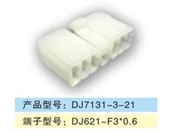 DJ7131-3-21.jpg