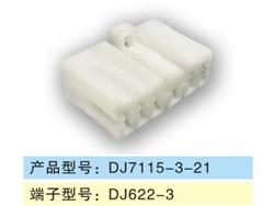 DJ7115-3-21.jpg