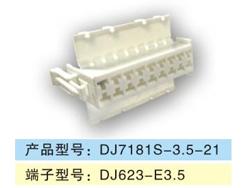 DJ7181S-3.5-21.jpg