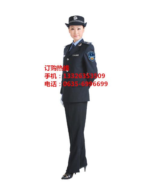 电力稽查标志服 00_副本.jpg
