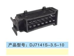 DJ7141S-3.5-10.jpg