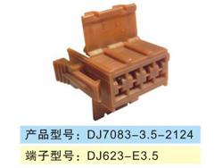 DJ7083-3.5-2124.jpg
