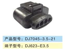 DJ7045-3.5-21.jpg