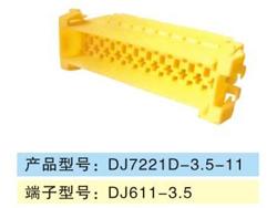 DJ7221D-3.5-11.jpg