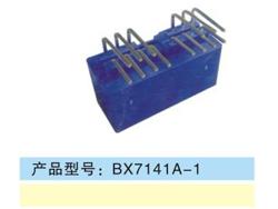 BX7141A-1.jpg