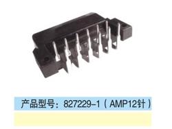 827229-1(AMP12針).jpg