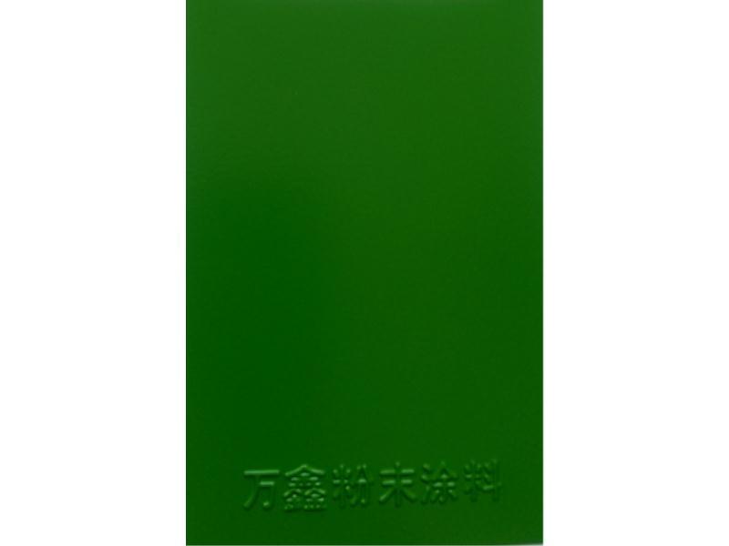 绿色亚光 862420S.jpg