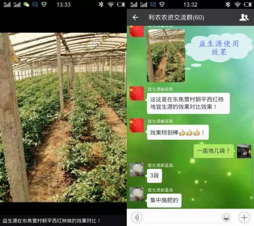 阿里6_看图王.png