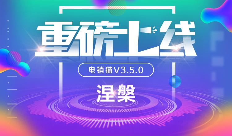 V2.0.1重磅上线.jpg