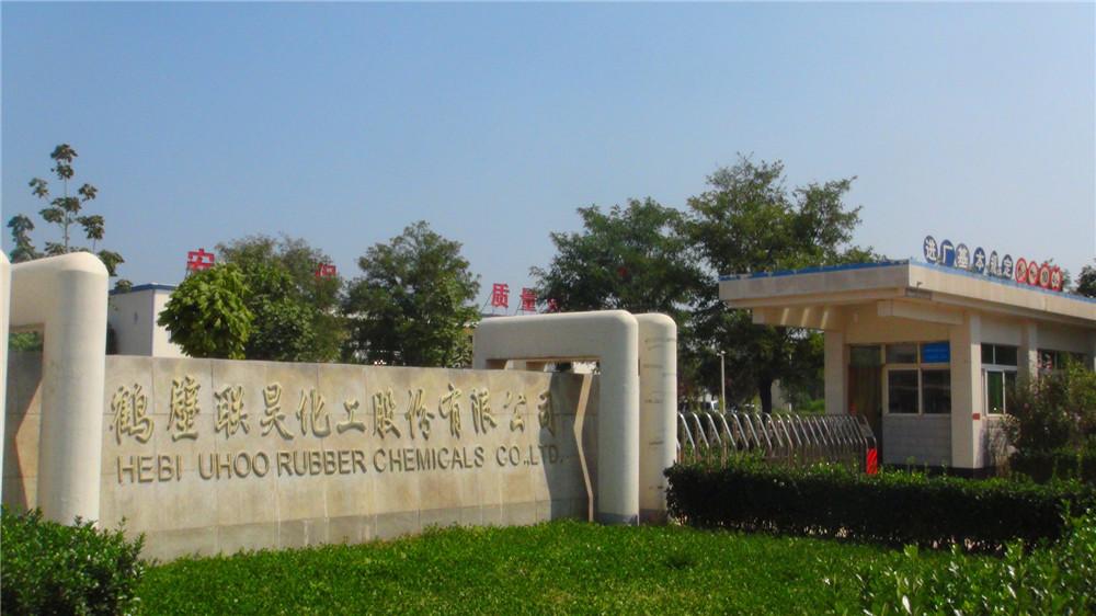 UHOO Plant.JPG