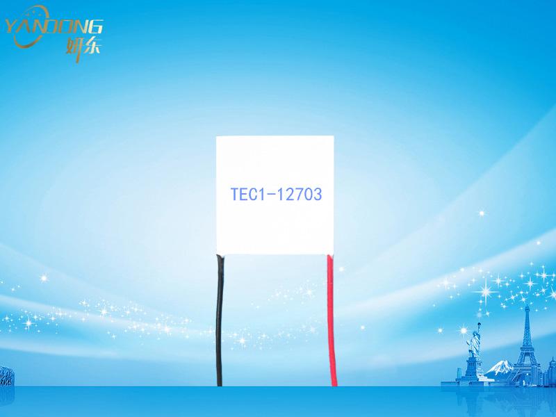 12V制冷片4040图片3.jpg