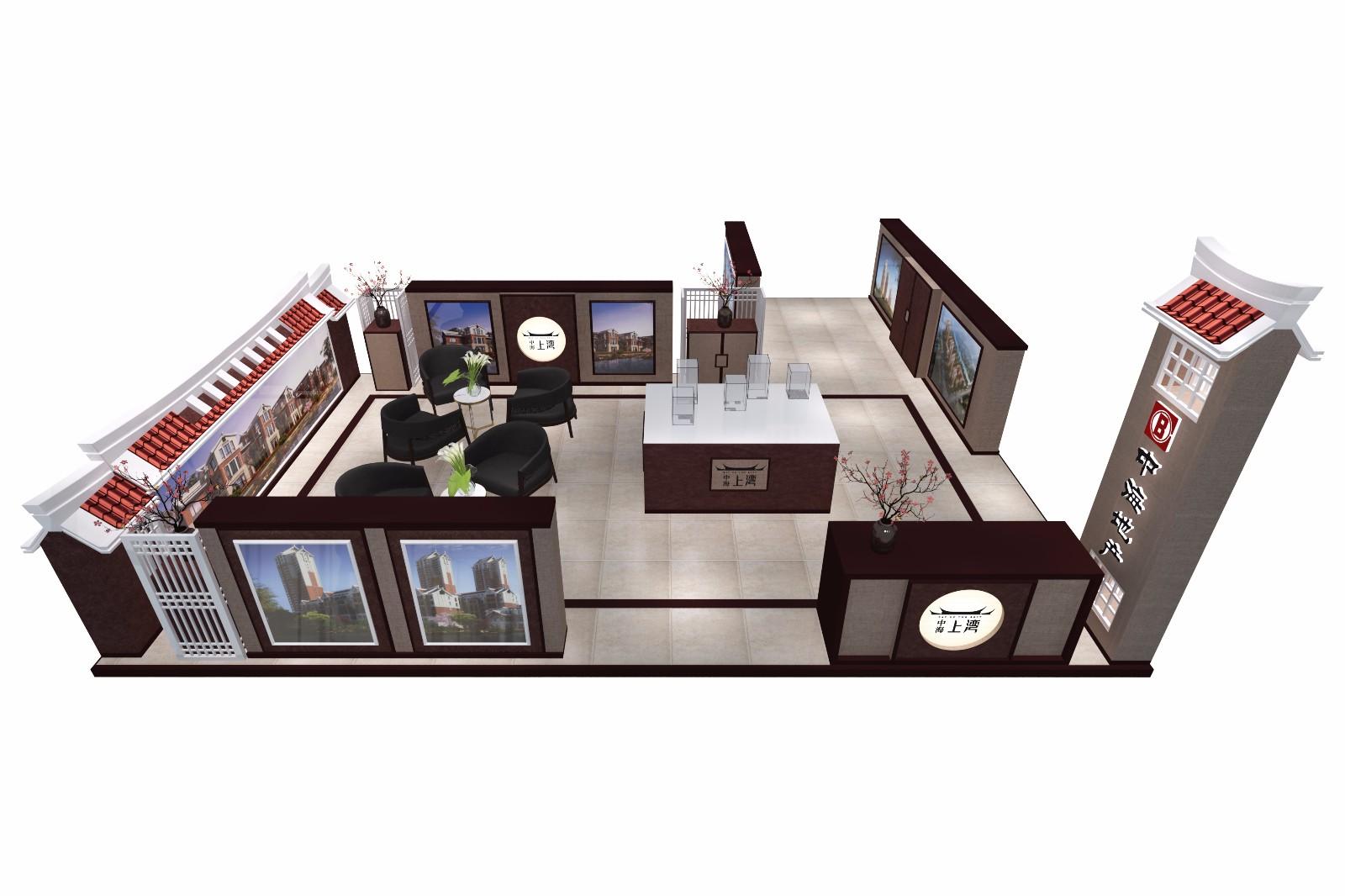 中海地产|商场展台-厦门市嘉维世纪会展服务有限公司