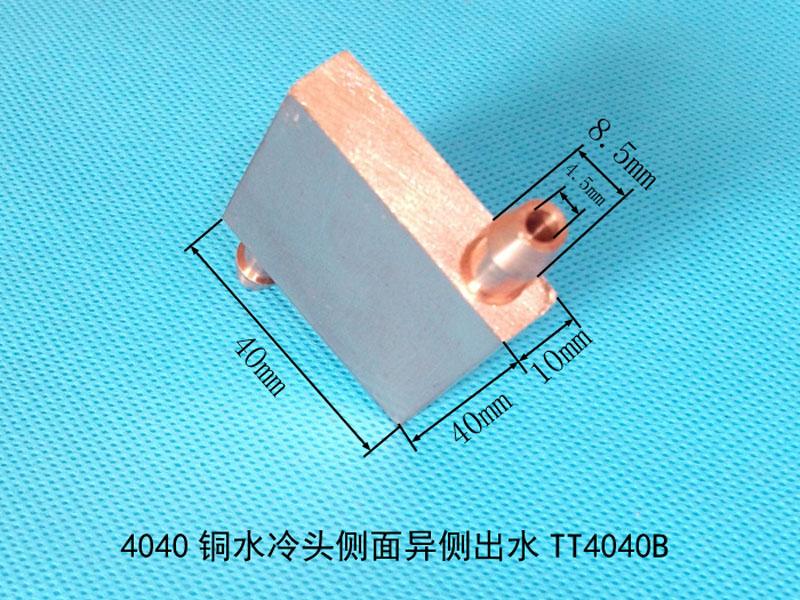 TT4040B水冷頭7.jpg
