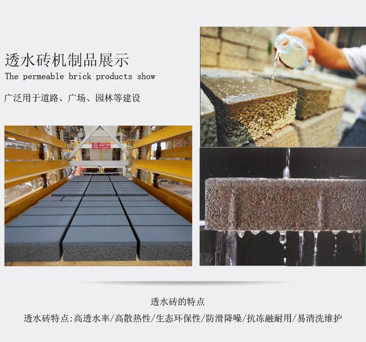 海绵城市透水砖|海绵城市透水砖-广西宏发建材科技有限公司