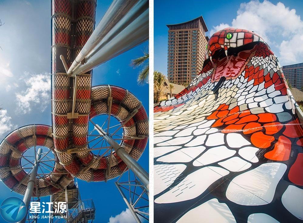 king cobra slide (1) xingjiangyuan.jpg