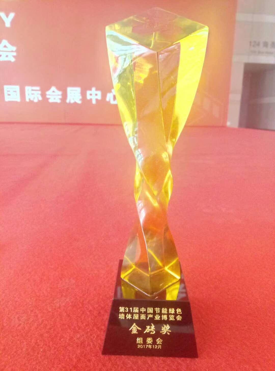 2017年12月6-10日,临朐县振国机械制造有限公司参加厦门第三十一届中国节能墙体屋面产业博览会|新闻动态-临朐县振国机械制造有限公司