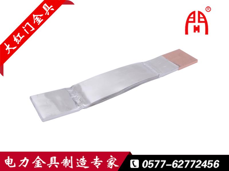 MSS銅鋁母線伸縮節.JPG