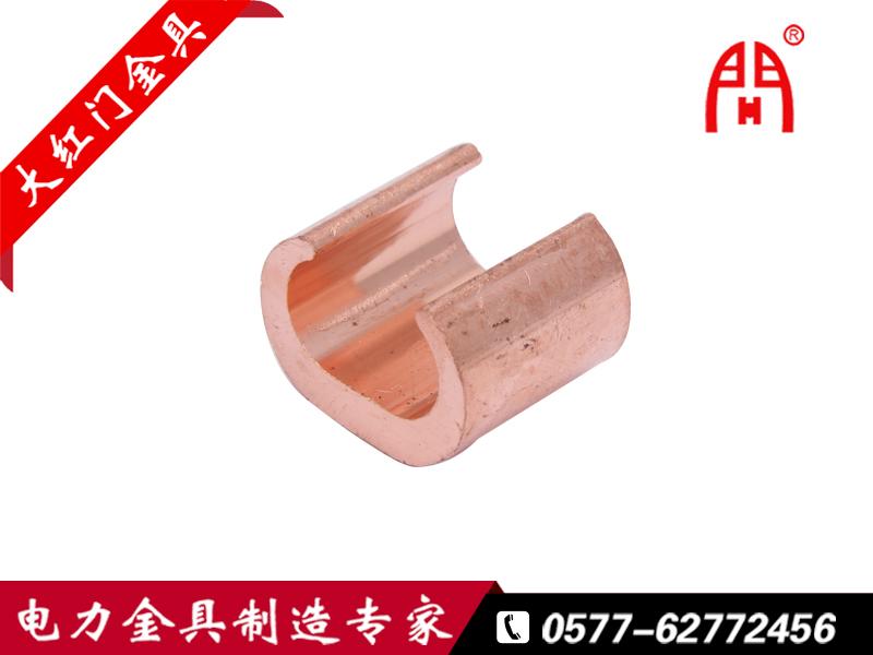 C型銅接線夾.JPG