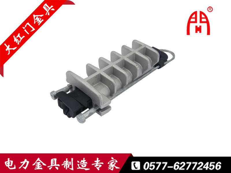 PA- 1500鋁合金支架配套耐張線夾.JPG