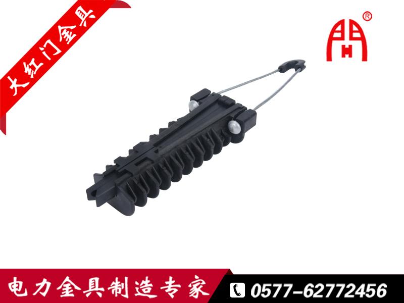 PA-2000B出口專用拉力線夾絕緣耐張線夾(光纜金具).JPG