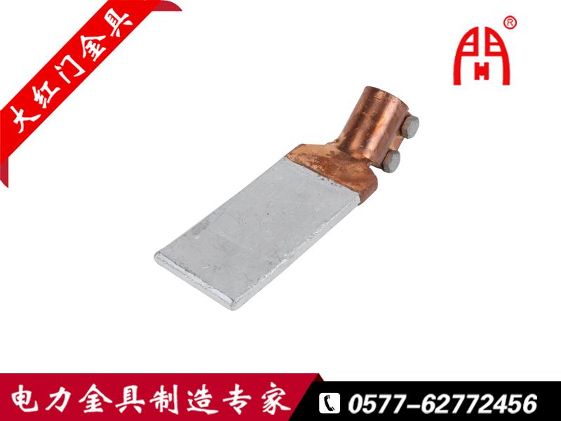 SBTL平板型銅鋁變壓器用線夾.JPG