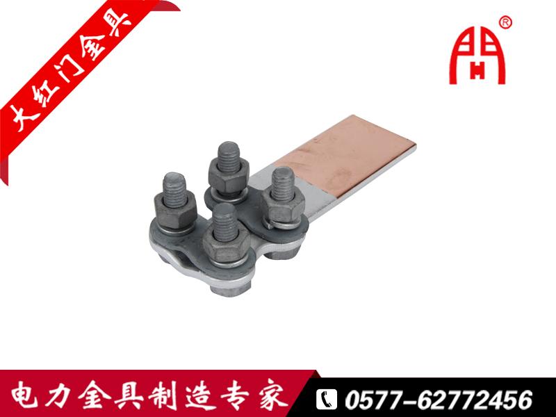 SLG銅鋁設備線夾(復合板型).JPG