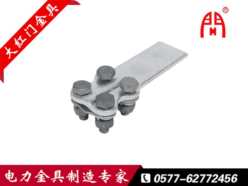 SL鋁設備線夾.JPG