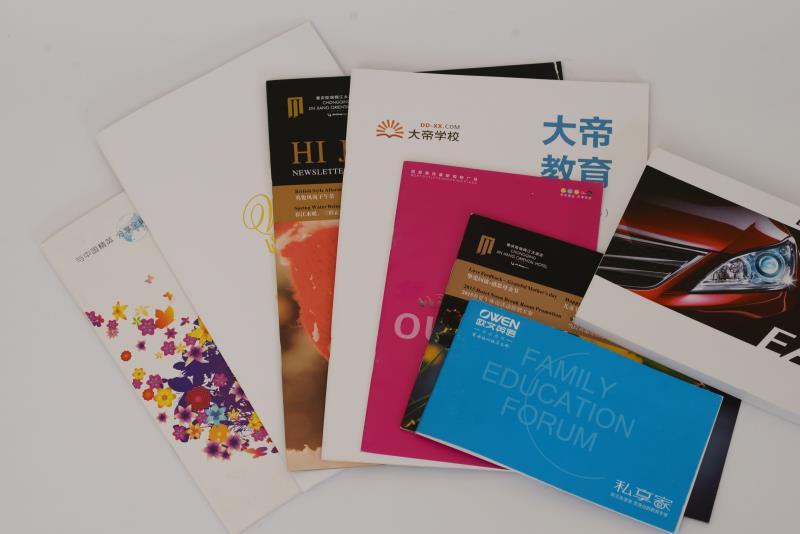 画册印刷_【重庆印刷公司】