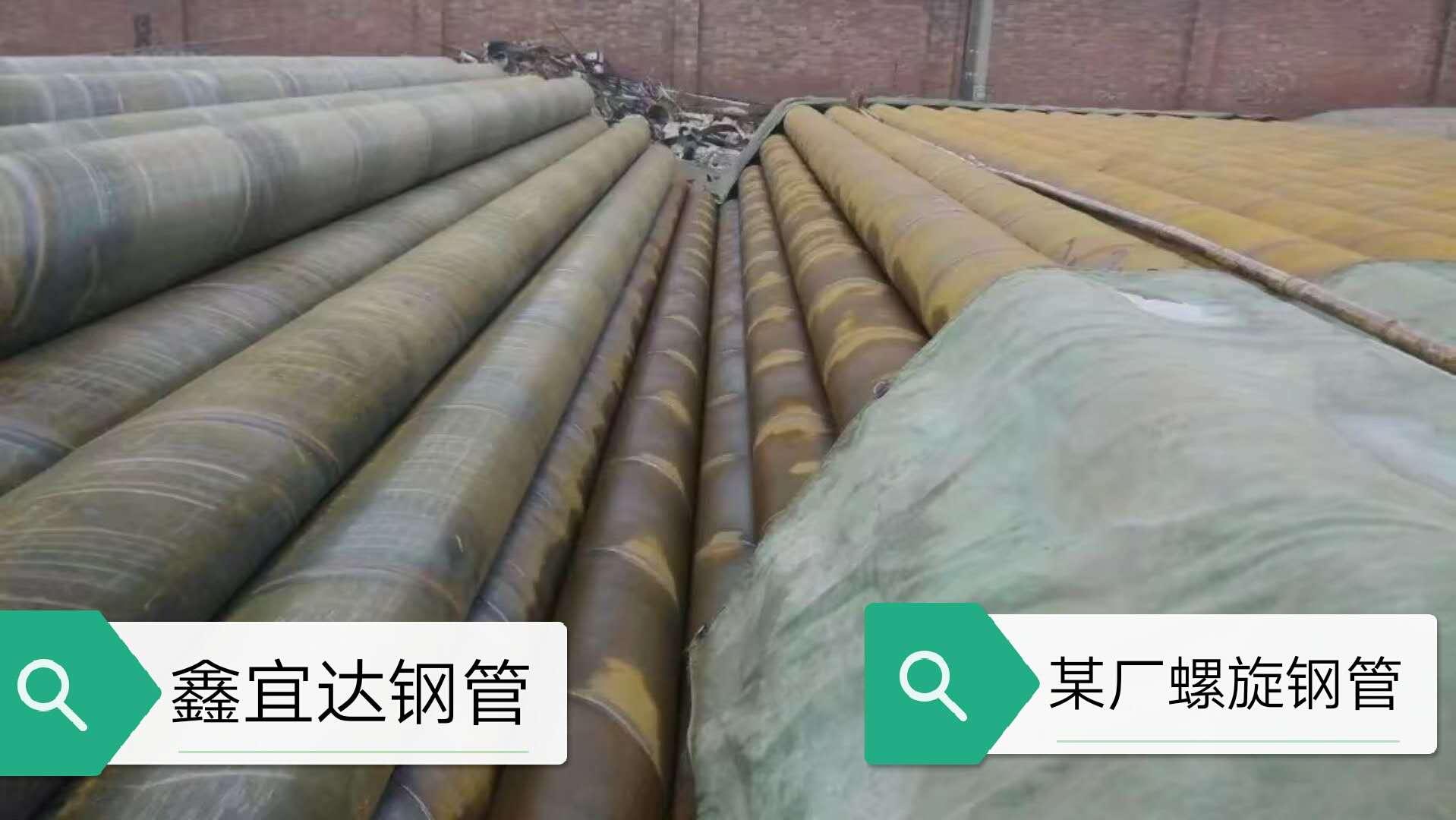 購買螺旋鋼管時的注意事項|行業新聞-滄州市鑫宜達鋼管集團股份有限公司.