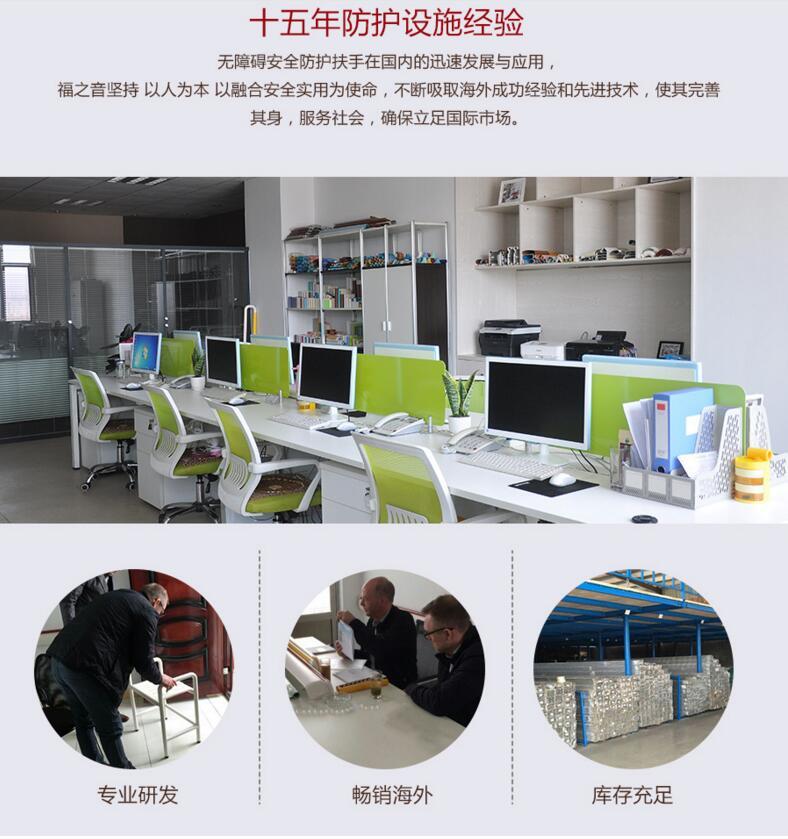 135度防撞护角 防撞护角-济南福之音新型材料有限公司