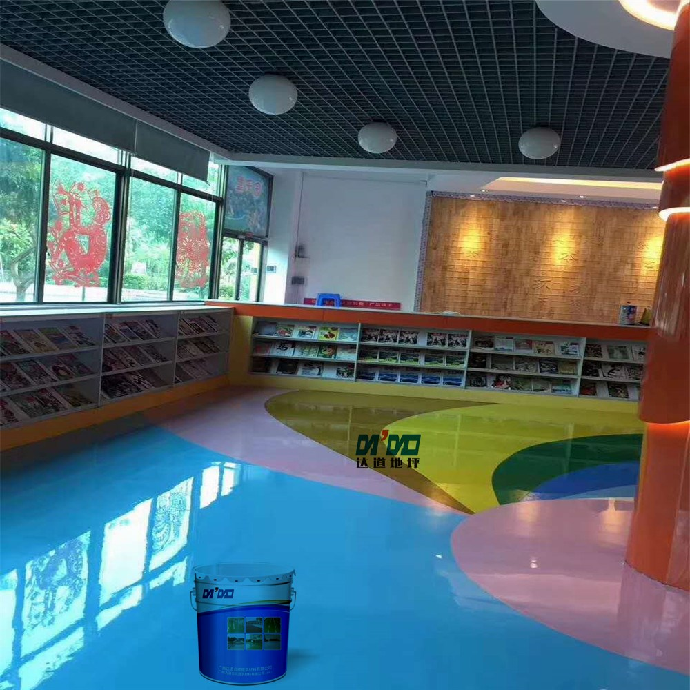Epoxy self leveling floor coating 02.jpg