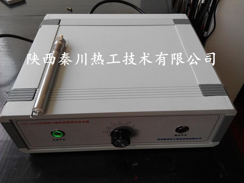 可调脉冲式点火器2_秦川.jpg