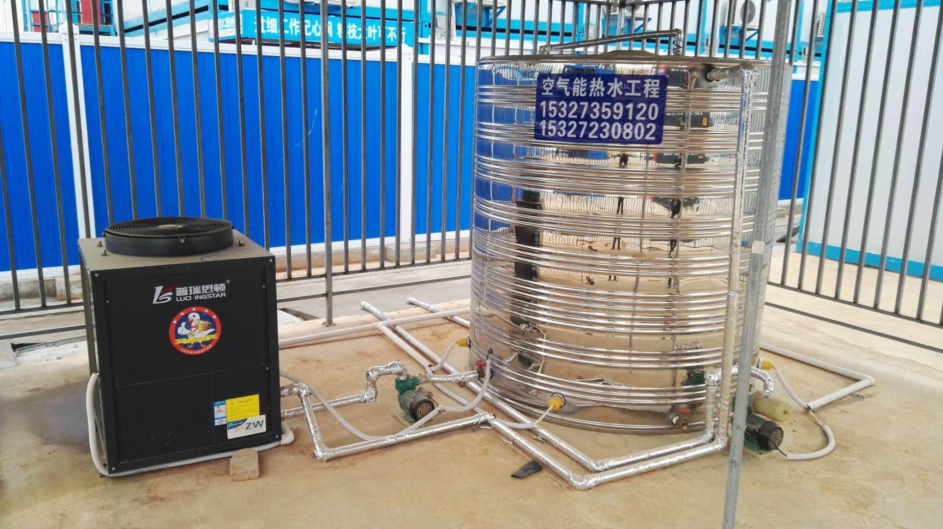 賀我公司與葛店未來三路建筑工地空氣能熱水器施工完成|成功案例-武漢金恩機電工程有限公司