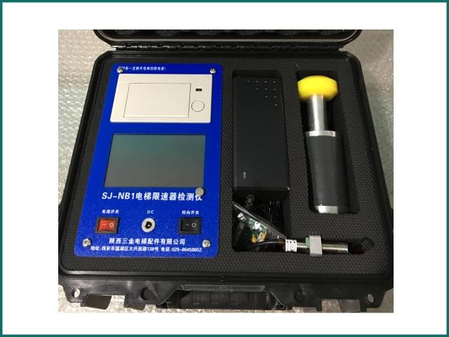 互生网站产 SANJIN Elevator Governor Detector SJ-NB1 Elevator Governor Detector.jpg