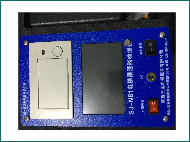 互生网站产 SANJIN Elevator Governor Detector SJ-NB1 Elevator Governor Detector.....jpg