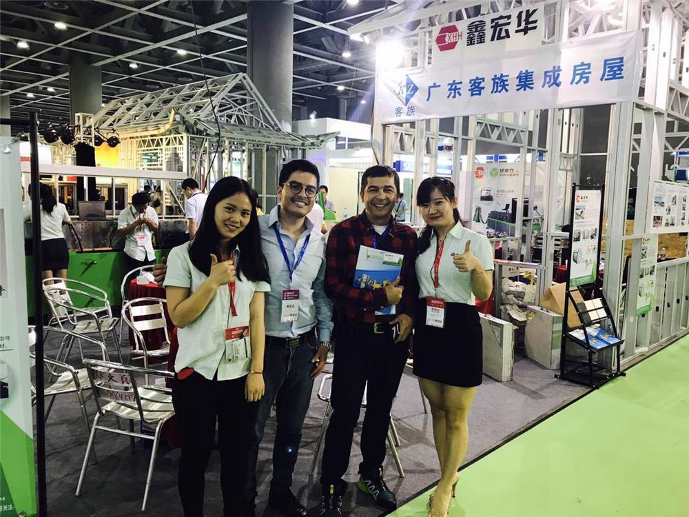 5月广州展会|企业新闻-厦门市鑫宏华机械有限公司.